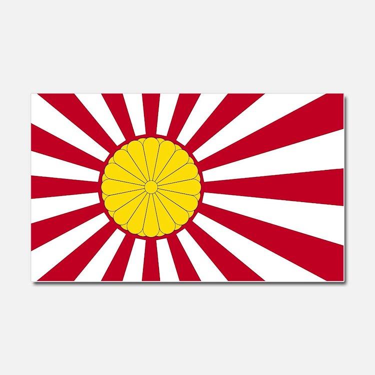 Cute Japan flag Car Magnet 20 x 12