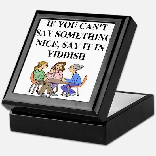 jewish yidish wisdom gifts an Keepsake Box