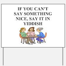 jewish yidish wisdom gifts an Yard Sign