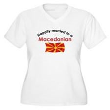 Happily Married Macedonian 2 T-Shirt