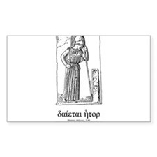 Mourning Athena Quote Rectangle Sticker 10 pk)