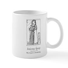 Mourning Athena Quote Mug