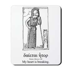 Mourning Athena Quote Mousepad
