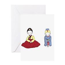 Hanbok lovers Greeting Card