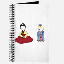 Hanbok Lovers Journal