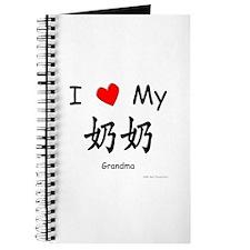 I Love My Nai Nai (Pat. Grandma) Journal