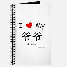 I Love My Ye Ye (Pat. Grandpa) Journal