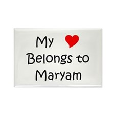 Maryam Rectangle Magnet (100 pack)