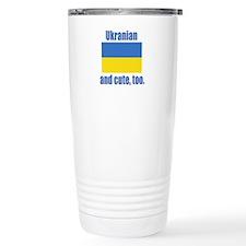 Cute Ukranian Travel Mug