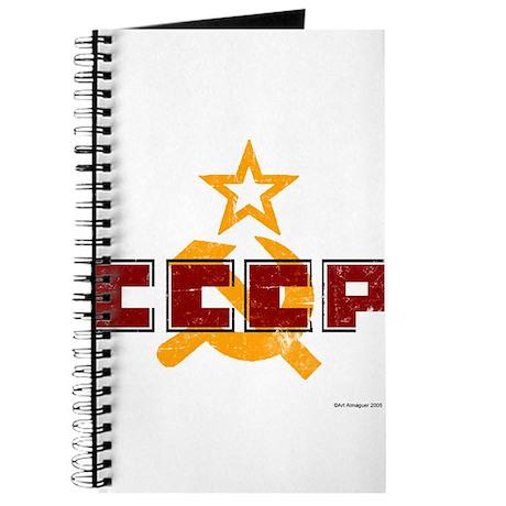 Inspired by the Soviet Era Journal