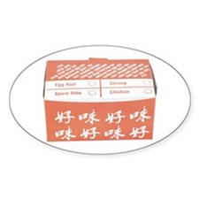 Some Chinese Take-Out On Your Oval Decal