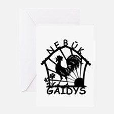 Nebuk Gaidys Greeting Card