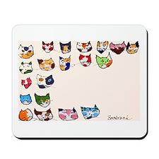 20 Cats Mousepad