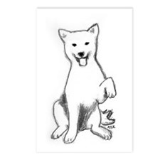 Unique Jindo Postcards (Package of 8)