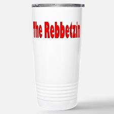 The Rebbetzin Stainless Steel Travel Mug