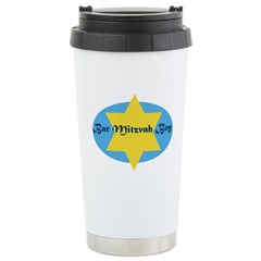 Bar Mitzvah Boy Travel Mug