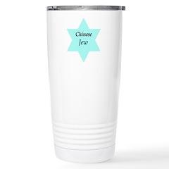 Chinese Jew Travel Mug