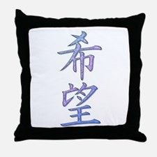 Wish-Hope-Desire Kanji Throw Pillow