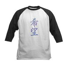 Wish-Hope-Desire Kanji Tee