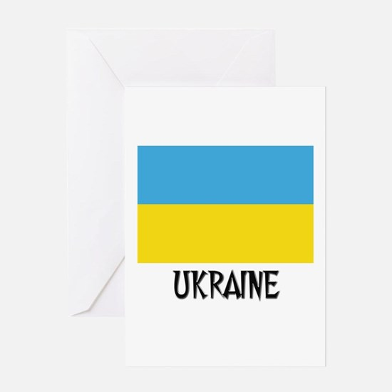 Ukraine Flag Greeting Card