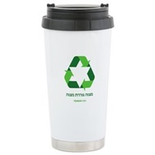 Green Jew Travel Mug