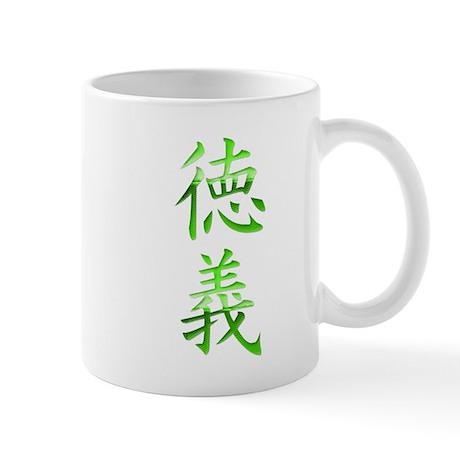 Morality-Integrity Kanji Mug