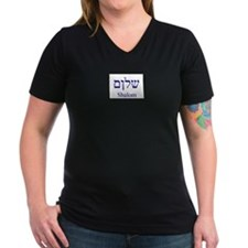 Cool Israel Shirt