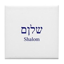 Unique Jewish art Tile Coaster