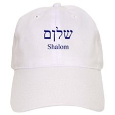Unique Jewish prayer Baseball Cap