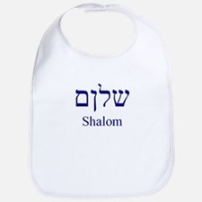 Unique Shalom Bib