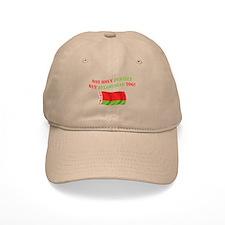 Perfect Belarusian Baseball Cap