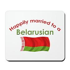 Happily Married Belarusian 2 Mousepad