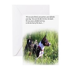 Basenji sympathy Greeting Cards (Pk of 10)