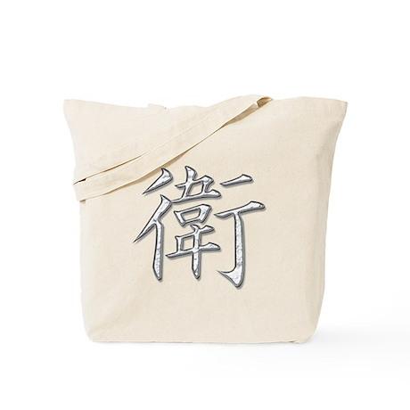 Defend-Protect Kanji Tote Bag