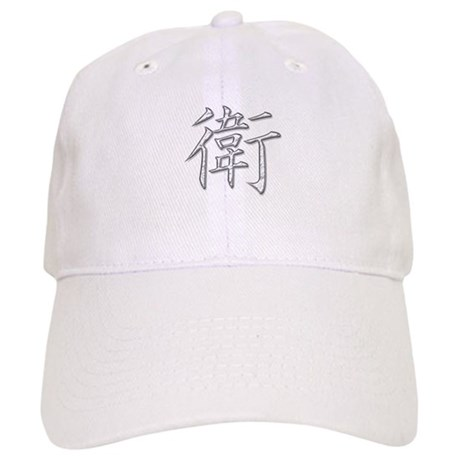Defend-Protect Kanji Cap