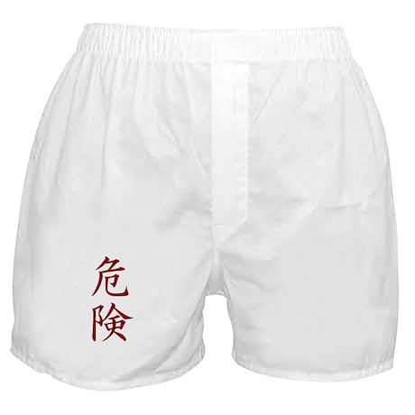 Danger-Risk Kanji Boxer Shorts