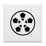 Magenohazard Tile Coaster