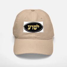 Yeshua Hat