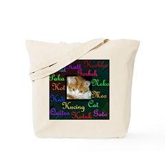 World cat Tote Bag