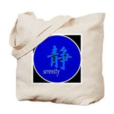 Chinese Symbol for Serenity Tote Bag