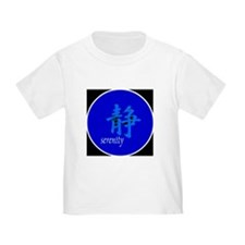 Chinese Symbol for Serenity T