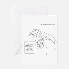 Cool Vet Greeting Card
