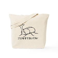 Rhino Beetle Tote Bag