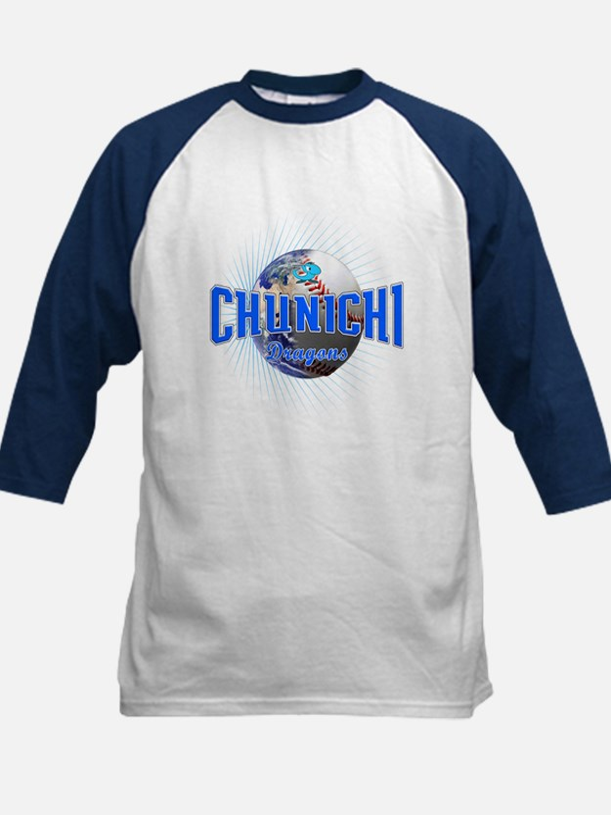 Chunichi Dragons Tee