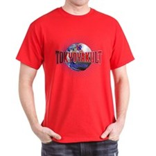 Tokyo Yakult Swallows T-Shirt