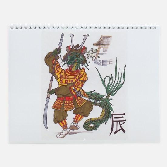 2013 Zodiac Animals Calendar Wall Calendar