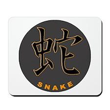 Kanji Mousepad