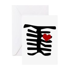Skeleton with Heart Greeting Card