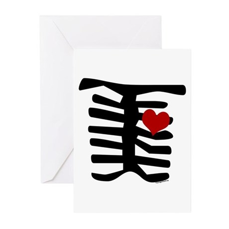 Skeleton with Heart Greeting Cards (Pk of 20)