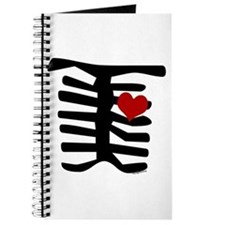 Skeleton with Heart Journal